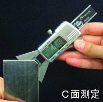 TOEI デジタルCRノギス CR1525